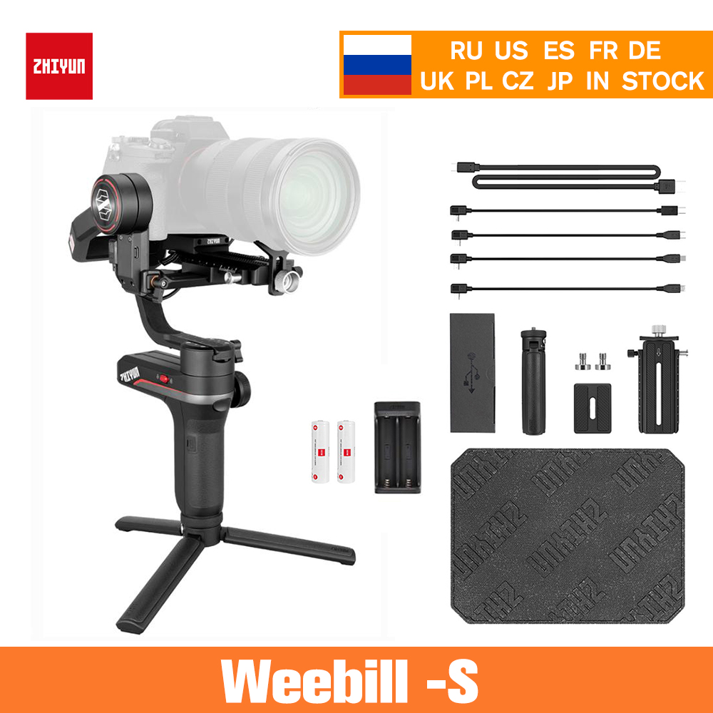 Zhiyun Weebill S 3 Axis Handheld Gimbal Stabilizer for Sony Panasonic LUMIX Nikon Canon DSLR and Mirrorless Camera|Handheld Gimbal|   - title=