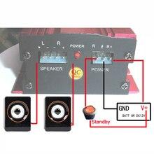 Amplificador de áudio hi fi estéreo 2 canais, amplificador de som de alumínio para carro 12v 500w liga led