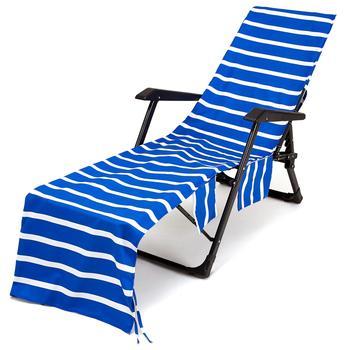 Serviette de plage spéciale pour transat bleu