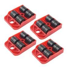 4 шт Мебель Перемещение транспортный набор двигатель роликовые