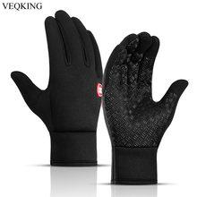 Veqking tela sensível ao toque luvas de corrida, masculino feminino anti-deslizamento ciclismo luvas de equitação, inverno velo esportes quentes esqui ao ar livre luvas