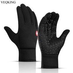 VEQKING Touch Screen Running Gloves,Men Women Anti-slip Cycling Riding Gloves,Winter Fleece Warm Sports Skiing Outdoor Gloves