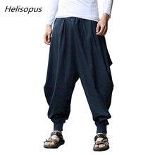 Helisopus, мужские свободные шаровары с заниженным шаговым швом, японский самурайский стиль, хлопковые брюки, повседневные Широкие штаны, мешковатые спортивные штаны