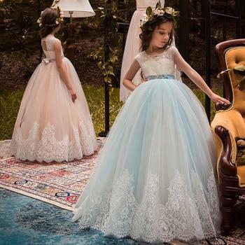 Sky Blue 2019 Flower Girl Dresses For Weddings Ball Gown Cap Sleeves Tulle Lace Beaded Long First Communion Dresses Little Girl