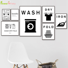 Bathroom Minimalist Lavatory Wall Art Canvas Painting Washroom Cuadros Nordic Poster Pictures For Living Room Unframed