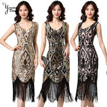 Fashion Retro Tassel Sequin V Neck Dress Slim Fit Evening Party Dance Dress Sleeveless Long Praise Dance Dress Red Black 2020