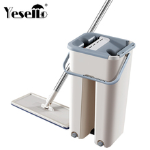 Yesello Magic Automatic Spin Mop Avoid Hand Washing Ultrafine Fiber Cleaning Cloth Home Kitchen Wooden Floor Lazy Fellow Mop цена и фото