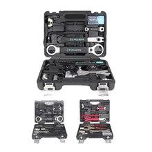 Bikehand YC 721 kit de ferramentas serviço de bicicleta 18 in1 caixa para manivela bb suporte inferior hub roda livre pedal falou reparação corrente