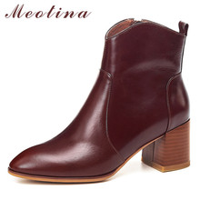 Meotina Winter Western Boots Women Natural Genuine Leather Thick High Heel Ankle Boots Zipper Round Toe Shoes Lady Autumn 34-39 недорого