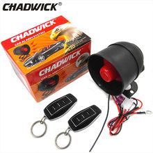 Chadwick 810-8208 7 níveis de sensibilidade 2 pces sistema de alarme de controle remoto do carro dispositivo de alarme de moto motocicleta alarme de vibração