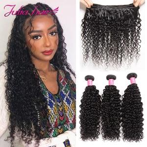 Brazilian Curly Weave Human Hair Bundles Ali Julia Remy 100% Human Hair Extensions Nature Color Buy 1/3/4 Curly Hair Bundles(China)