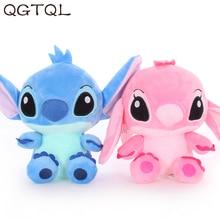 цена на 18cm Stitch Fine Small Pendant Cute Toys Stuffed Animals Plush Toy Doll Children soft For Birthday Christmas Children Kid Gifts