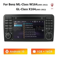7 بوصة 2din مشغل أسطوانات للسيارة مشغل وسائط متعددة لمرسيدس بنز ML Class W164 2005 2012/GL Class X164 2005 2012 نظام صوت للتنقل باستخدام جهاز تحديد المواقع خريطة
