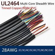 Linha de áudio 2 3 4 5 6 7 8 9 10 núcleos isolados fio de controle de sinal de cobre macio 2m/5m 28awg ul2464 cabo revestido