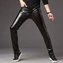 Сексуальные мужские панк Эластичные Обтягивающие Брюки ПУ Блестящий из искусственной кожи глянцевые сценические брюки