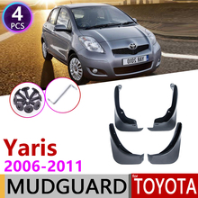 for Toyota Yaris Vitz 2006~2011 XP90 Mudflap Fender Mudguards Mud Flaps Guard Splash Flap Car Accessories 2007 2008 2009 2010