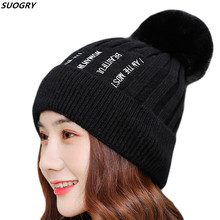 2019 New Winter Women's Warm Thick Knitted Women Pompom Beanie Hats Letter Fleece Solid Color Skullies & Beanies Hat Female Caps new men women winter hats 2016 fashion crimping hat high quality solid color knitted beanies brand warm beanie caps cp034