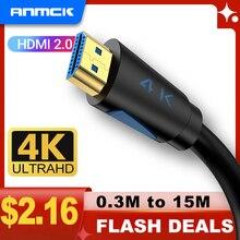 Anmck Cable HDMI 4k Ultra HD 2.0 Lead 4K 60hz 3D ARC HDMI Male to HDMI Male Cord 5m 10m for Splitter Switch PS4 TV Box Projector