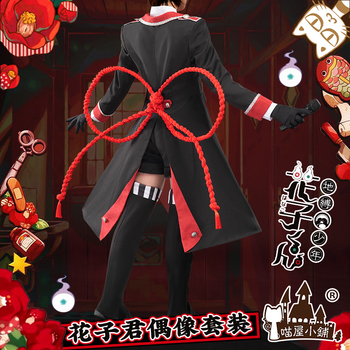 [Stock] Anime Toilet-Bound Hanako-kun Hanako Kun Yugi Tsukasa Idol Singer Uniform Cosplay Costume +Shoes Cover Halloween Suit Fo 2
