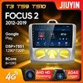 JIUYIN Тип C автомобильный Радио Мультимедиа Видео плеер навигация GPS для Ford Focus 2 Mk 2 2004 - 2011 Android No 2din 2 din dvd