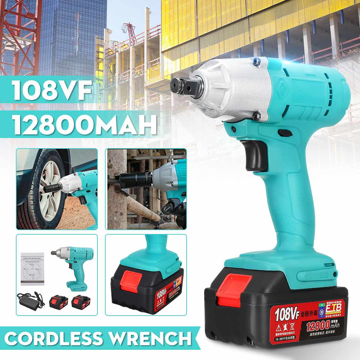 108VF 12800mAh Powerful Cordless Electric Impact Wrench G-un 1/2'' Driver 320Nm With Rechargeable Li-ion Battery