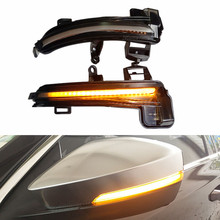 2x Dynamic LED Turn Signal Blinker Sequential Side Mirror Rearview Flasher Light For Skoda Superb III B8 3V 2016 2017 2018 2019