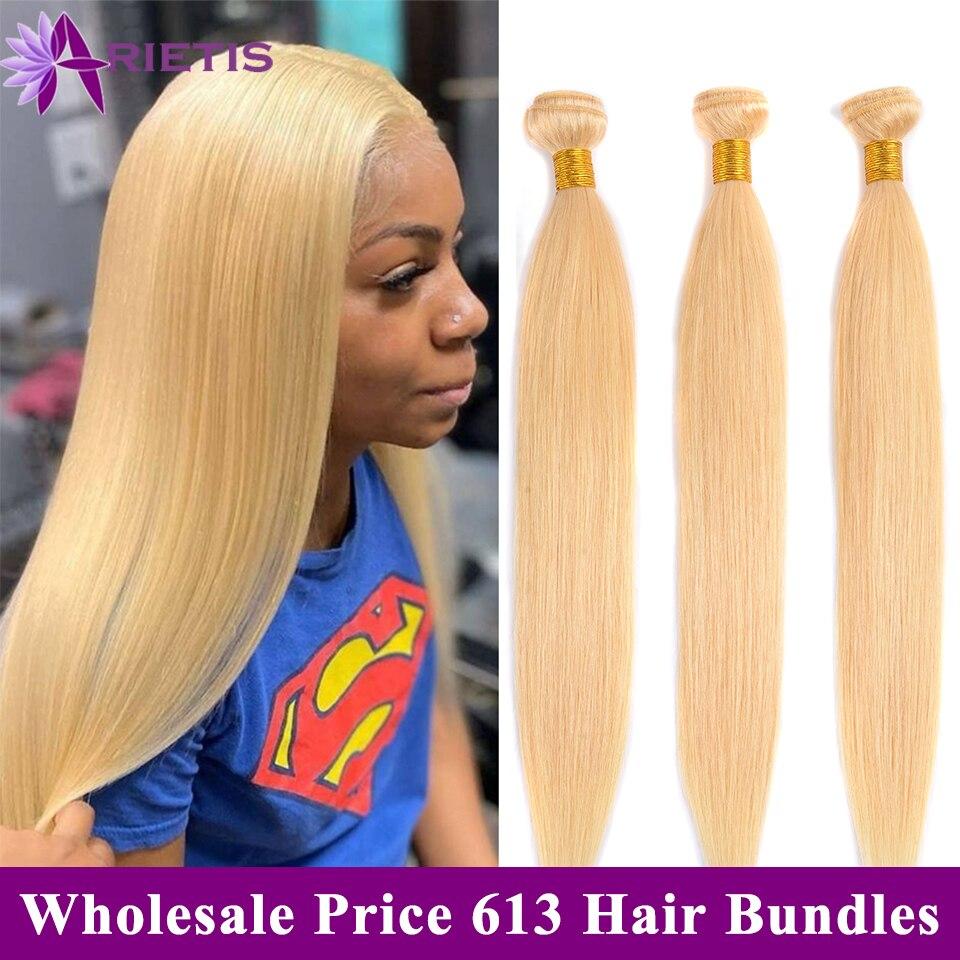 Arietis 1/3/4/5/6/7/8/9/10 Pcs/Lot Wholesale Price 613 Blonde Straight Bundles Brazilian Hair Bundles 100% Remy Human Hair