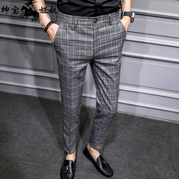Mens Brushed Formal Suit Trousers Straight High Waist Slim Fit Business Plaid Pants N060