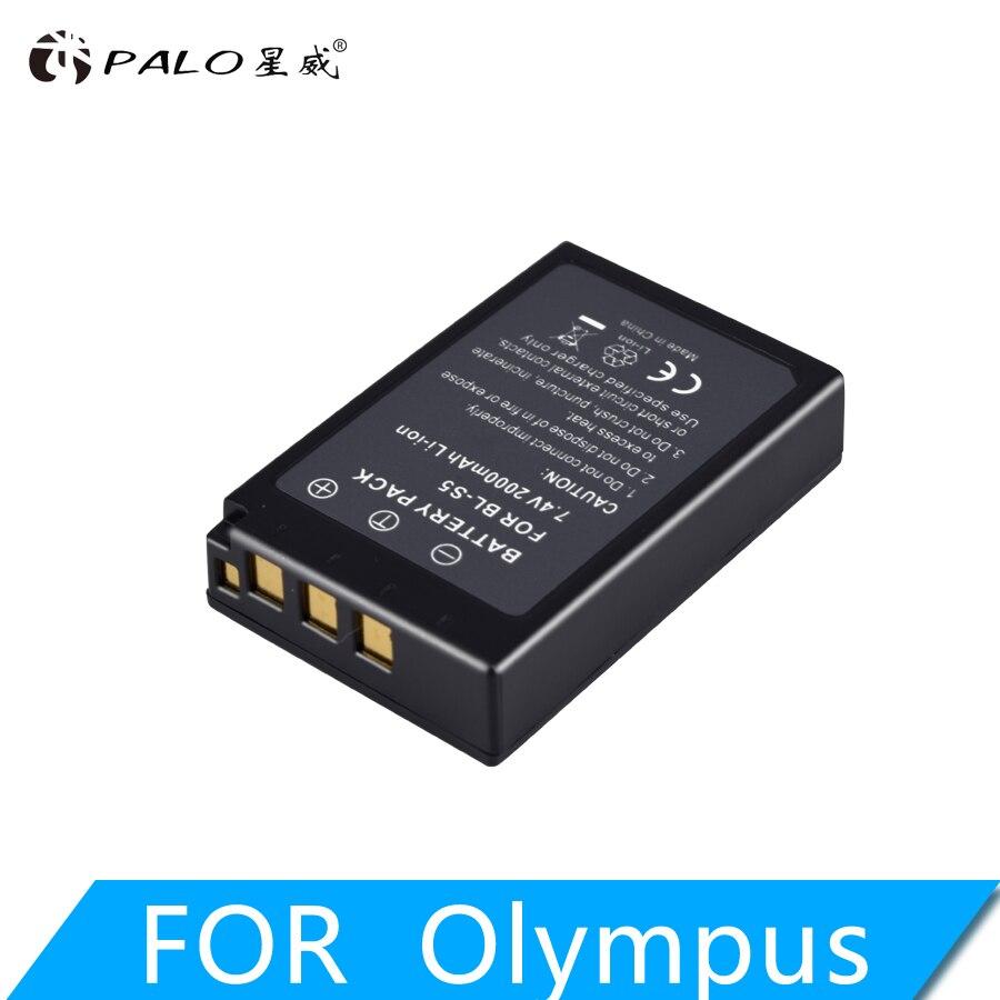 PALO 2000mAh PS-BLS5 BLS-5 BL-S5 BLS-50 BLS50 battery for Olympus PEN E-PL2  E-PL5  E-PL6  E-PL7  E-PM2  OM-D E-M10  E-M10 II
