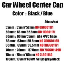 20 piezas cubiertas para llantas de coche, 76mm, 70mm, 65mm, 63mm, 60mm, 56mm, 55mm, tapas de cubo de rueda para Passat B6, B7, CC, Golf MK5, MK6, Tiguan