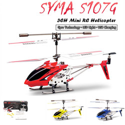Syma S107G RC Helicopter 3.5CH Alloy Copter Quadcopter Built-in Gyro Helicopter Left Hand Throttle Model for Kids Outdoor Toy