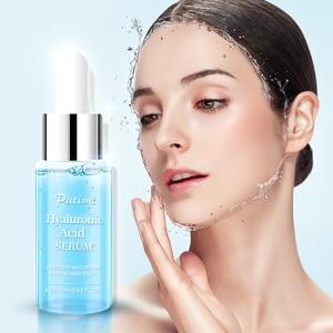Image 2 - PUTIMI hyaluronik asit yüz serumu nemlendirici, anti kırışıklık Anti Aging kollajen gözenekleri küçültmek yüz özü beyazlatma yüz kremi