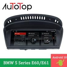 Autotop 8.8