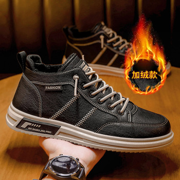 Zapatillas de deporte con cordones para Hombre, calzado informal cómodo de tendencia,...