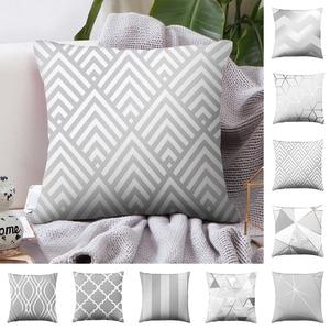 Funda De Cojin серая полосатая наволочка персиковая кожа Геометрическая наволочка для дивана домашняя спальня, диван, Декор