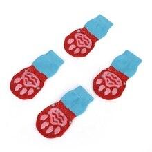 Милые модные носки для домашних животных и собак, 4 шт. вязаные носки для собак с принтом лап нескользящие носки для кошек 3 цвета на выбор