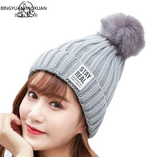 Pompoms Fur Knitted Winter Hats For Women Pom Poms Skullies Beanies Thick Fluffy Ball Female Caps Warm Hat