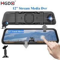 HGDO H30S 12 Stream Media Video Recorder Car Dvr Dash Camera Touch Mirror With 1080P RearView Camera Auto Registrar with Holder