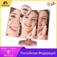 22 Đèn LED Gương Trang Điểm Sáng 3 Gấp Phóng Đại Vanity Mirror Mỹ Phẩm 1X/2X/3X/10X Kính Cảm Ứng màn Hình Bàn Đèn Để Bàn