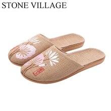 Slippers Men Japanese Embroidered EVA Stone Village No Four-Seasons Viscose Hemp Breathable
