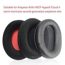 Подходит для Kingston KHX-HSCP HyperX облако II Дэшэн PRO80 рукавом наушники губка крышка