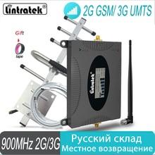 LCD 디스플레이 GSM 900Mhz 휴대 전화 셀룰러 신호 부스터 GSM 신호 중계기 핸드폰 증폭기 3G 신호 세트 #40
