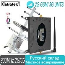 Pantalla LCD GSM 900Mhz, Amplificador de señal móvil de teléfono móvil, repetidor de señal GSM, amplificador de teléfono celular, juego de señal 3G para el hogar #40