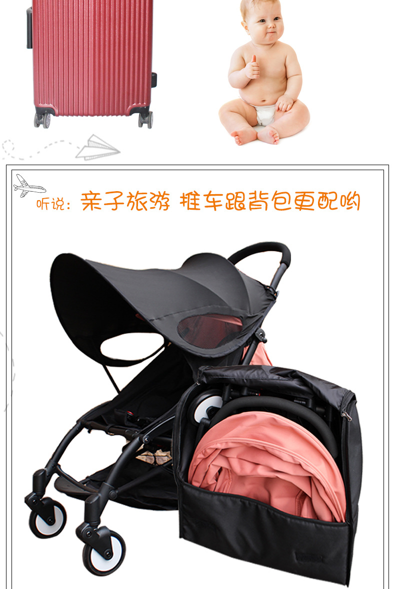 Универсальный vovo рюкзак для коляски дорожная сумка зонтик для хранения детской коляски сумка проверенная сумка рюкзак аксессуары