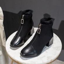 2020 Martin Boots Women Winter New Fashion Front Zipper High-heeled Plush Women'