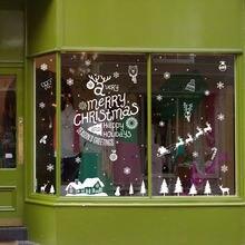 Белое рождественское снежное дом мультфильм стены стикер окна