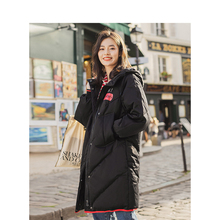 INMAN Hooded Printing Leisure Ladies Female Girl Winter Long Duck Down Leather W