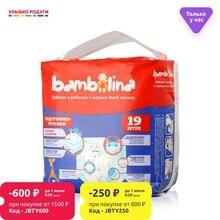 Подгузники - трусики Bambolina для детей 7-11кг 19шт