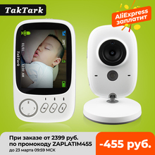 Security-Camera Temperature-Monitoring Video-Color Baby Nanny Night-Vision High-Resolution