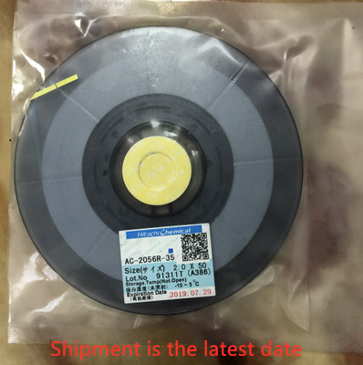 ACF AC-2056R-35 PCB Repair TAPE 1.5/2.0MM*10M/25M/50M New Date Free Shipping
